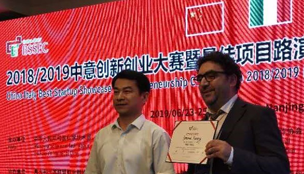 Personal Factory premiata in Cina