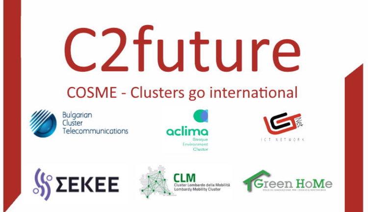 Parte il progetto europeo C2Future